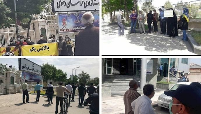 تجمعات اعتراضی بورس