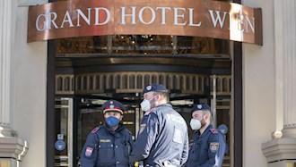 وین - گرند هتل محل نشست کمیته برجام