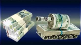 نابودی اقتصاد ایران