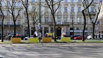 تظاهرات هواداران شورای ملی مقاومت ایران در وین