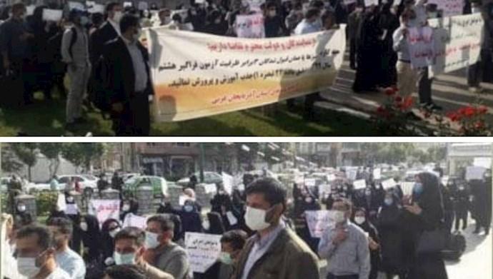 تجمع اعتراضی معلمان حقالتدریسی