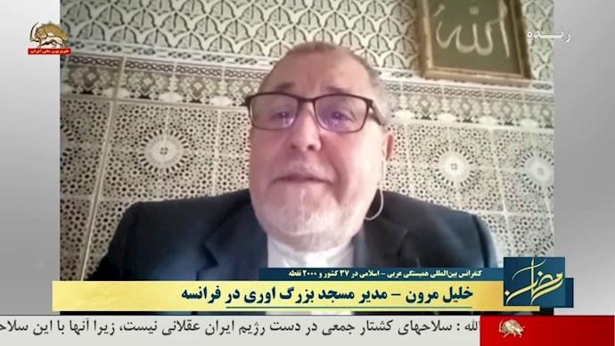خلیل مرون مدیر مسجد بزرگ اوری در فرانسه