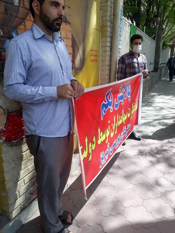 -تحمع اعتراضی غارتشدگان بورس در تبریز