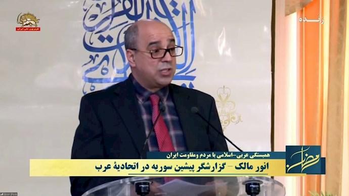 انور مالک - گزارشگر پیشین سوریه در اتحادیه عرب
