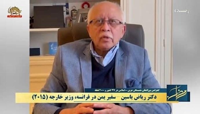 دکتر ریاض یاسین – سفیر یمن در فرانسه، وزیر خارجه (۲۰۱۵)