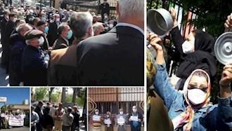 اعتراض سراسری بازنشستگان