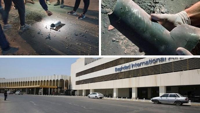 حمله راکتی به محدوده فرودگاه بغداد