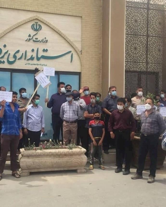 -اعتراض گاوداران استان یزد مقابل استانداری
