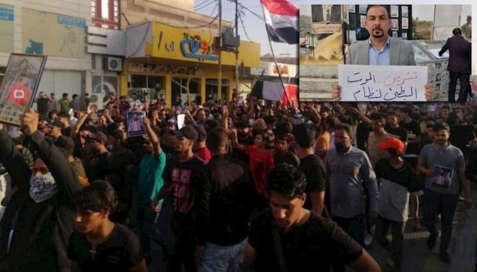 کربلا - تشییع پیکر  ایهاب الوزنی از فعالان برجسته قیام و هماهنگکننده برگزاری تظاهرات در کربلا