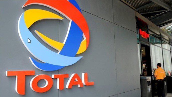 کمپانی نفتی توتال