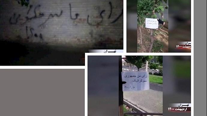 فراخوان به تحریم انتخابات قلابی رژیم آخوندی توسط هواداران مجاهدین و کانونهای شورشی - 2
