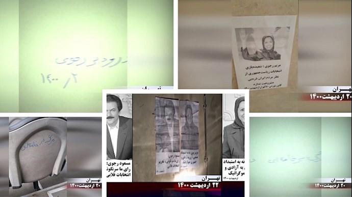 فراخوان به تحریم انتخابات قلابی رژیم آخوندی توسط هواداران مجاهدین و کانونهای شورشی - 1
