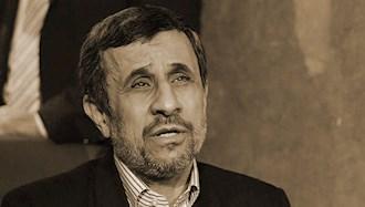 پاسدار احمدی نژاد