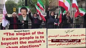 تظاهرات یاران شورشگر در لندن -  جمعه ۳۱ اردیبهشت ۱۴۰۰
