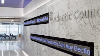 شورای آتلانتیک