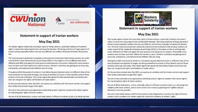 بیانیه اتحادیه سراسری راه آهن،مترو واتوبوس اتحادیه کارگران ارتباطات استرالیا