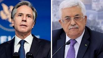 محمود عباس رئیس دولت فلسطین و آنتونی بلینکن وزیر خارجه آمریکا