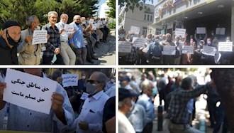 تجمع اعتراضی بازنشستگان صنایع فولاد