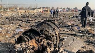 سرنگونی هواپیمای مسافربری اوکراینی