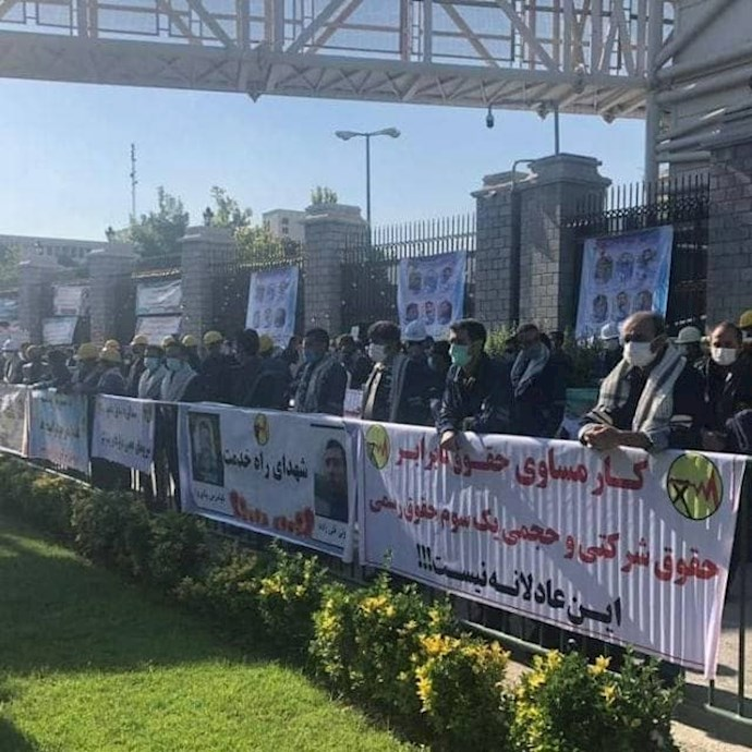 -کارکنان برق جلوی مجلس ارتجاع