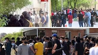 تجمعات اعتراضی دانشآموزان