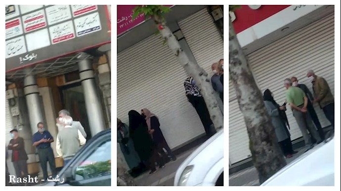 -تجمعات اعتراضی بازنشستگان و دانشآموزان - 6