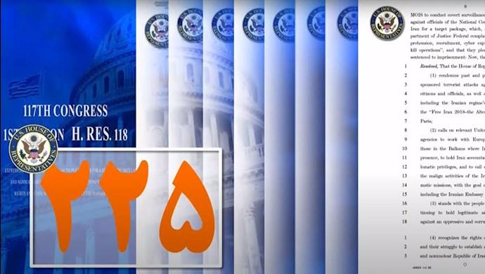 قطعنامه ۱۱۸ کنگره آمریکا