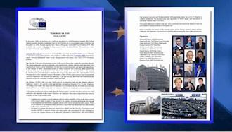 بیانیه ۱۲نماینده پارلمان اروپا