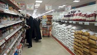 بازار برنج