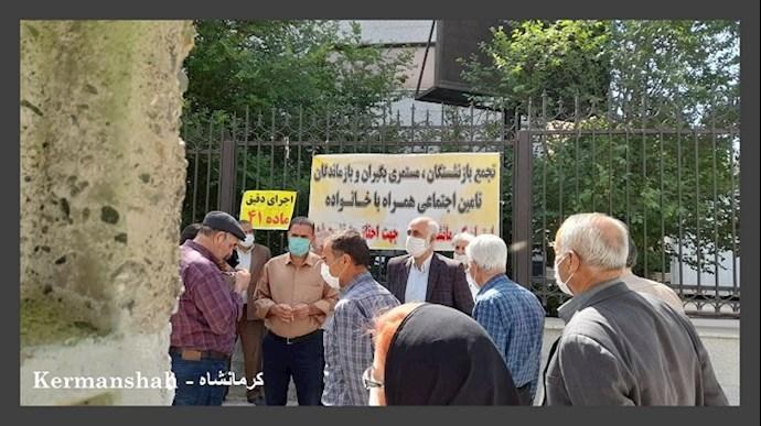 -تجمعات اعتراضی بازنشستگان و دانشآموزان - 8