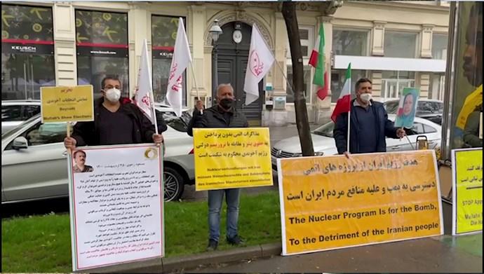 تظاهرات در وین - ارجاع پرونده اتمی، نقض حقوق بشر و تروریسم رژیم آخوندی به شورای امنیت