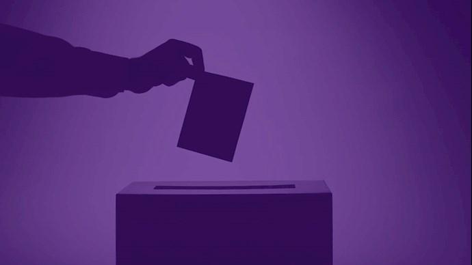 نه به شعبده انتخابات آخوندی