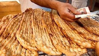 گران شدن نان در حکومت آخوندی