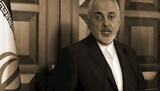 ظریف وزیر خارجه آخوندها