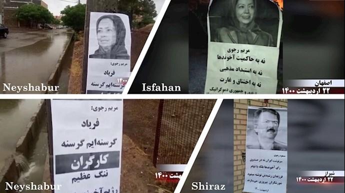 فراخوان به تحریم انتخابات قلابی رژیم آخوندی توسط هواداران مجاهدین و کانونهای شورشی - 6