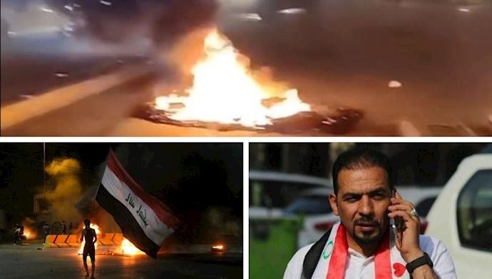 تظاهرات شورشگران عراقی