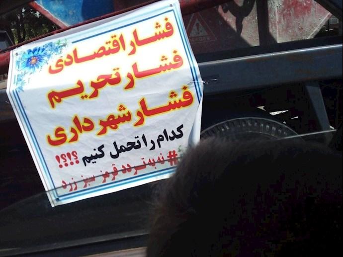 -اعتصاب رانندگان شهرداری مشهد