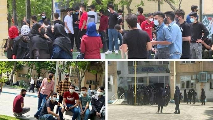 تجمعات اعتراضی دانش آموزان