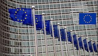 شورای اتحادیه اروپا