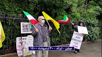 دوبلین - تظاهرات یاران شورشگر علیه حضور ظریف
