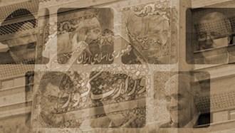 وزارت کشور رژیم، اعلام اسامی کاندیداهای سیرک انتخابات آخوندی