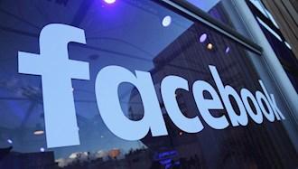 شرکت فیس بوک