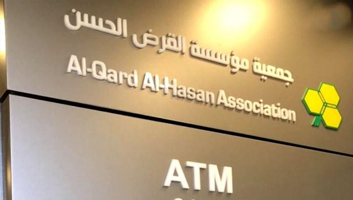 موسسه قرض الحسنه وابسته به حزبالله لبنان