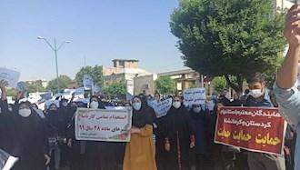 تجمع اعتراضی کارنامه سبز ها