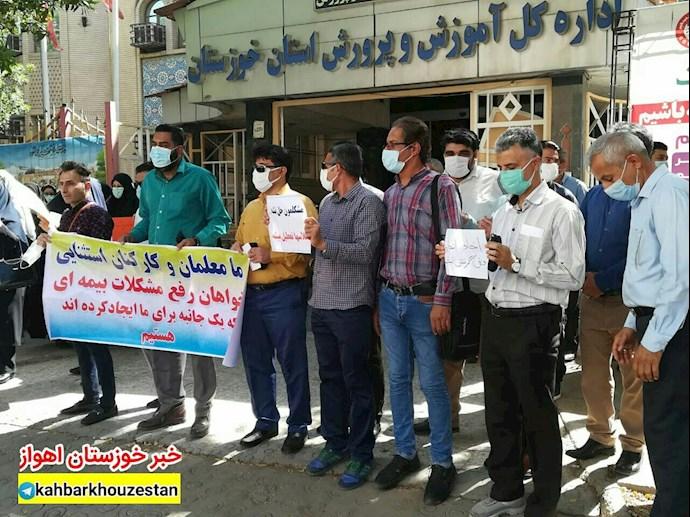 -خوزستان-اعتراض معلمان استثنایی