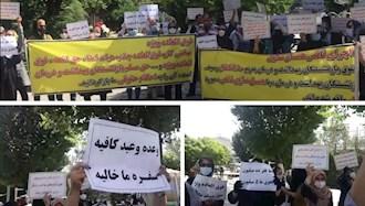 تجمع اعتراضی بازنشستگان بهداشت و درمان