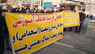 وضعیت معلمان در ایران