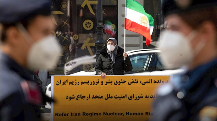 تظاهرات هواداران شورای ملی مقاومت در وین در محکومیت نقض حقوق بشر  توسط رژیم ایران