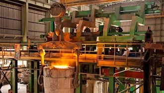انفجار کوره در کارخانه فولاد نطنز