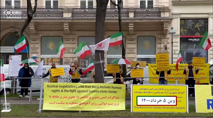 -تظاهرات یاران شورشگر در وین ۵خرداد